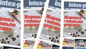 У Білорусі відмовилися друкувати газету «Intex-press»