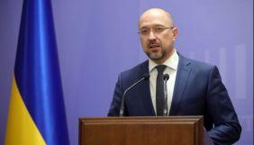 В Україні можуть продовжити адаптивний карантин — Шмигаль