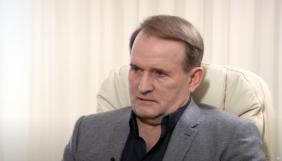 Охорона Медведчука не пускає в будинок СБУ та не дає слідчим вручити підозру – ЗМІ