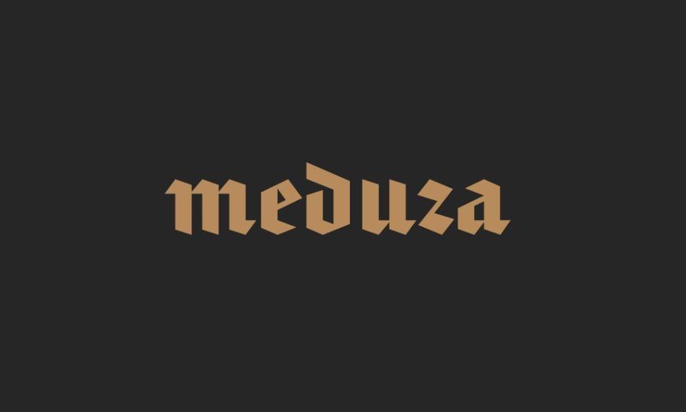 «Медуза» подала позов через потрапляння до списку «ЗМІ – іноземних агентів»