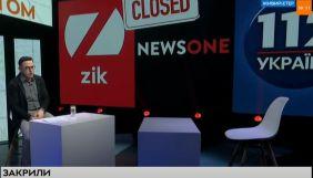 КЖЕ оголосила публічний осуд Остапу Дроздову та 4 каналу за висловлювання про глядачів «каналів Медведчука»