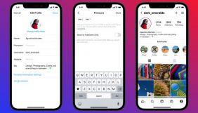 Користувачі Instagram зможуть додавати в опис свого профілю чотири займенники, якими їх можна називати