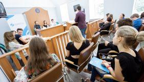 XVII Міжнародна літня школа медійного права відбудеться онлайн