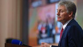 Кремль відреагував на підозру Медведчуку
