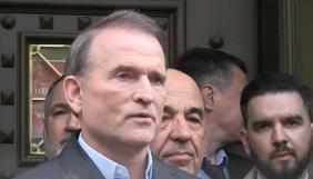 Медведчук прийшов до Офісу генпрокурора (Виправлено)