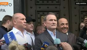 «Почув, що викликають»: у Медведчука заявили, що той прибув до Офісу генпрокурора не на допит