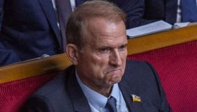 Офіс генпрокурора: Медведчуку вручили клопотання про взяття під варту