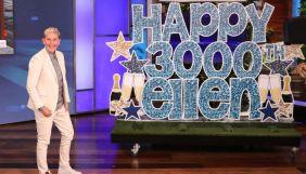 Еллен Дедженерес закриває своє шоу