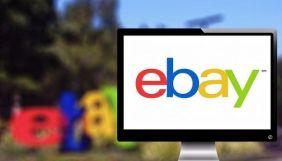 На платформі eBay дозволили продавати NFT