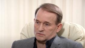 Офіс генпрокурора просить для Медведчука заставу у понад 300 мільйонів гривень