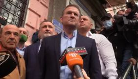 Медведчук сказав, що в нього немає 300 мільйонів на заставу, бо його рахунки заблокували
