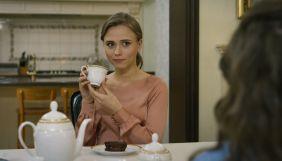 Канал «Україна» покаже прем'єру мінісеріалу «Три кольори кохання»