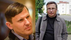 У Білорусі двоє затриманих журналістів оголосили голодування