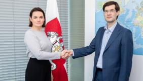 Білоруський адвокат і захисник журналістів Зікрацький приєднався до команди Тихановської