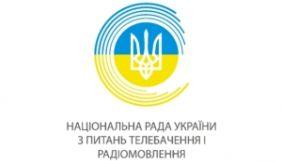Два канали зі Запорізької області отримали попередження через недотримання правил мовлення у  день жалоби