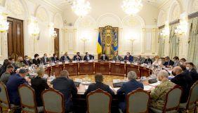 Офіс президента відкрив акредитацію журналістів на брифінг за підсумками засідання РНБО