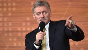Пєсков про судовий процес над Медведчуком: Втручатись не будемо