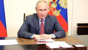 Путін прокоментував домашній арешт Медведчука: Абсолютно очевидна зачистка політичного поля