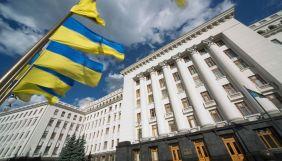 Офіс президента склав long-лист кандидатів на посаду прессекретаря Зеленського