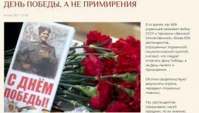 Проросійські канали маніпулюють темою Дня перемоги за допомогою псевдосоціології — моніторинг
