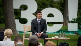 Офіс президента готує «широку пресконференцію» до другої річниці президентства Зеленського