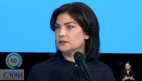 Офіс генпрокурора планує оскаржити домашній арешт Медведчука
