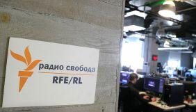 У Москві заблокували рахунки російського бюро «Радіо Свобода»