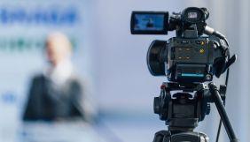 Інститут журналістики університету Грінченка запускає нову бакалаврську програму «Ведучий телевізійних програм»