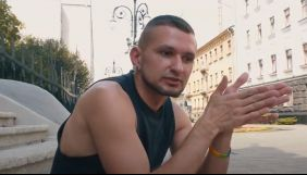 Оголошено дату прем'єри документальної стрічки «Будьмо, гей! Діалоги про гідність»