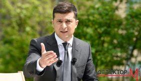 Зеленський проведе пресконференцію 20 травня – Офіс президента