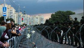 У Білорусі обмежили доступ до сайту допомоги заарештованим під час акцій протестів Probono.by