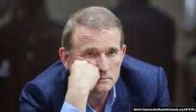 Кремль заявив, що не готовий розглядати можливість обміну Медведчука на заручників