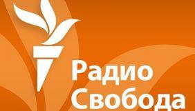 Комітет захисту журналістів закликав РФ розблокувати рахунки російського бюро «Радіо Свободи»