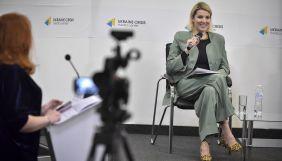 Цибульська застерегла Нацраду від видачі ліцензії Euronews Ukraine