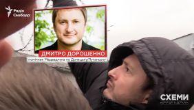 «Схеми» повідомили, що помічника Медведчука з плівок Bihus.Info третій рік судять за напад на їх журналістів