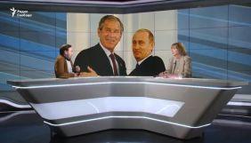 Російське бюро «Радіо Свобода» вперше вийшло в ефір із київської студії