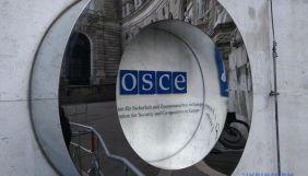 Неправда законна й незаконна. Межі боротьби проти дезінформації за версією ОБСЄ
