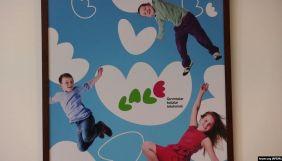 Кримськотатарський дитячий канал Lale отримав фінансування з держбюджету