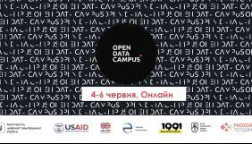 До 28 травня — реєстрація на «Open Data Campus. Дані про майно»