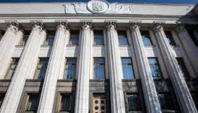 Рада створила Тимчасову слідчу комісію щодо «вагнерівської спецоперації» та «плівок Медведчука-Суркова»