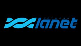 Нацрада анулювала ліцензію «Ланета» у двох містах