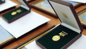 Мистецька премія «Київ»: повний список лауреатів