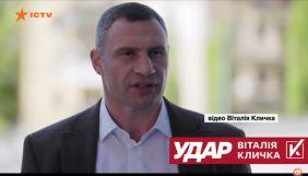 Медведчук і Кличко проти Зеленського. Моніторинг теленовин 10–15 травня 2021 року