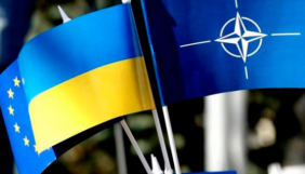 Anti-Western Rhetoric in Information War. Who is Turning Ukrainians against the West?