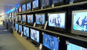 Раду просять включити загальнонаціональні канали до універсальної програмної послуги в районі ООС