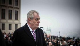 Президент Чехії вирішив припинити надавати інформацію низці ЗМІ