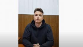 Опубліковано відео допиту Романа Протасевича із СІЗО