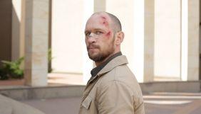 Зйомки серіалу «Брюс» призупиняли через травму актора Малкова