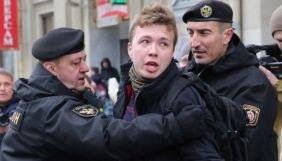Білорусь у небезпеці:  заява громадянського суспільства та медійної спільноти України