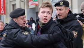 Belarus in peril: Statement by Ukrainian NGOs